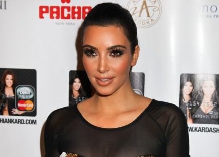 Cupid's Pulse Article: Kim Kardashian Enjoys the Single Life