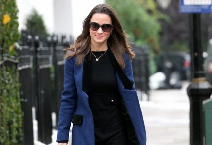 Cupid's Pulse Article: Pippa Middleton and Ex-Boyfriend George Percy Enjoy Madrid Together