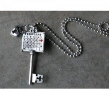 Valentine's Day Gift Idea: Key to My Heart Calendar Datesake Pendant