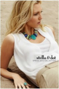 Cupid's Pulse Article: Giveaway: Steal Lauren Conrad's Date Do's and Enter to Win a Stella & Dot Necklace