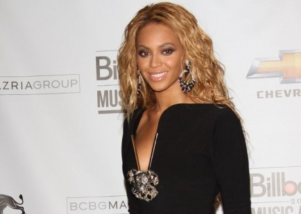Cupid's Pulse Article: Beyonce's NYC Sleek Style