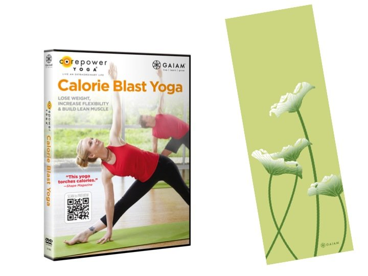 Cupid's Pulse Article: Giveaway: Find Your Inner Green with Gaiam Yoga Products