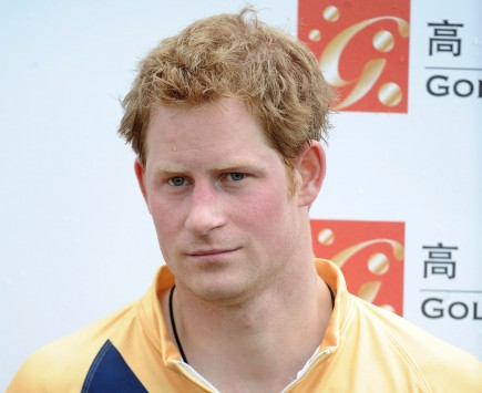 Cupid's Pulse Article: Prince Harry Is Named 'Most Eligible Bachelor in the World'