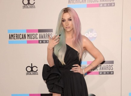Cupid's Pulse Article: Kesha Has a New Man