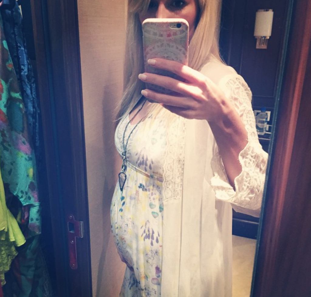 Cupid's Pulse Article: Celebrity Pregnancy: Former 'Bachelorette' Emily Maynard is Expecting!
