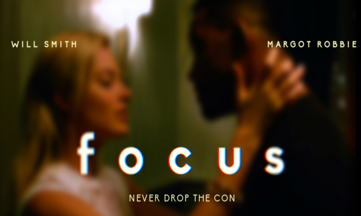 Cupid's Pulse Article: Relationship Movie 'Focus' Features Will Smith as a Con Artist