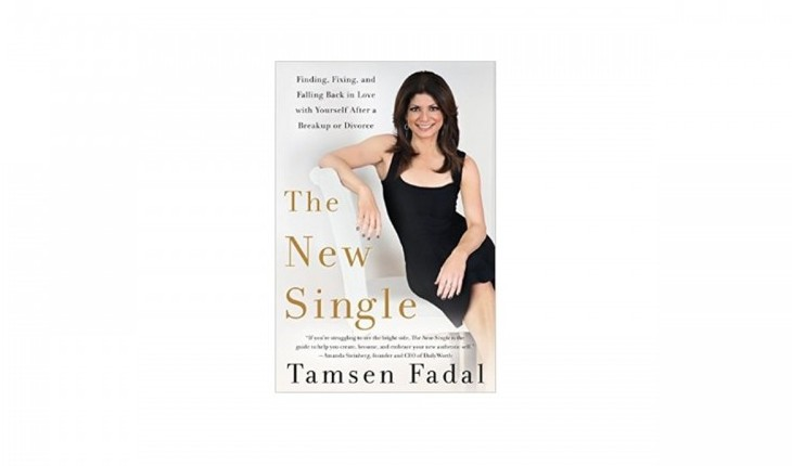 "Cupid's Pulse Article: Author Tamsen Fadal Talks New Book and Expert Love Advice: ""Sometimes The Simplest Advice Is The Best Advice"""