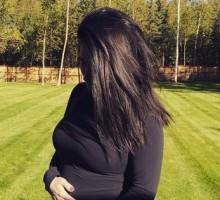 Bristol Palin Posts 6-Month Celebrity Baby Bump