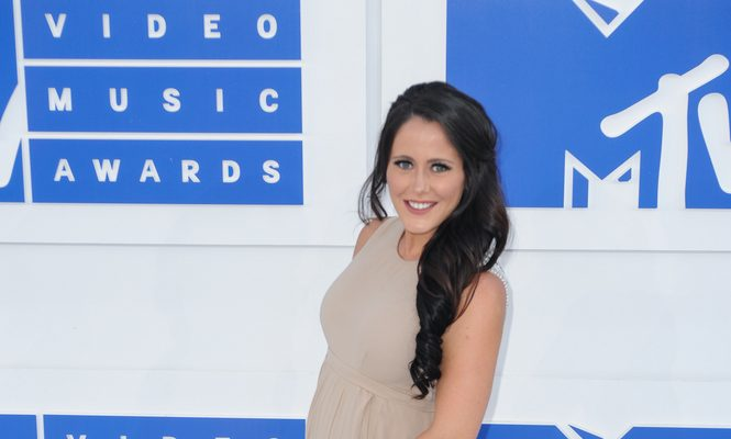 Cupid's Pulse Article: Celebrity Parents: Former 'Teen Mom' Star Jenelle Evans Is 'Exhausted' Amid Custody Battle